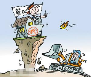 国有土地和集体土地上的房屋征收差别,律师强调这两点最关键